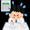 【もうだめだ・忙しい】理系のレポートがつらい… 楽に乗り越えるためには?
