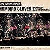 ももいろクローバーZ「MTV Unplugged:Momoiro Clover Z LIVE」を買ったよ