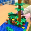 水辺の生き物 レゴ教室