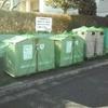 年始のゴミ収集ボックスの写真1