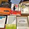 【募集開始】7月28日(木)第147回 もくもく勉強の会@名駅