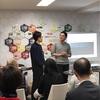 朝活ネットワーク名古屋さんでビットコインや暗号通貨の可能性についてお話させていただきました!!