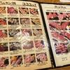 ★鶴橋で焼肉を食べる -2-