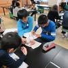 6年生:理科 ものの燃え方と空気