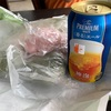 稲谷饅頭!