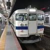 KATO 415系100番台(九州色) (予約)Y36-0