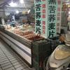上海のアパートの近くに小市場を見つけました。