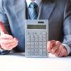 不当な利上げの監視に関する法律への明記
