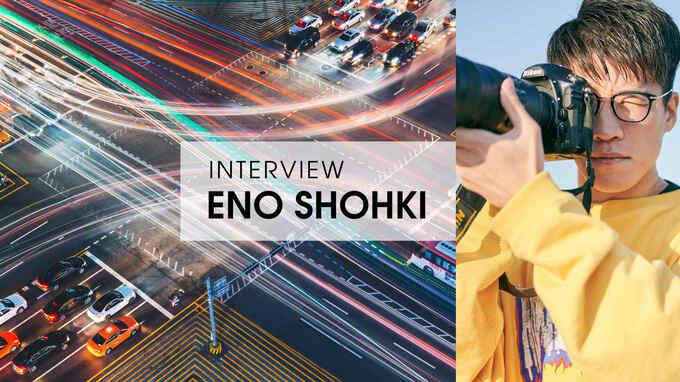 写真家ENOさんインタビュー - 自身の写真を形づくる、デザイン、SNS、カメラとの出会い