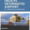 知らなかった。ホノルル国際空港がダニエルKイノウエ国際空港になったよ‼