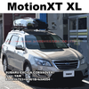 THULE MotionXT XL | SUBARU EXCIGA CROSSOVER7