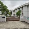 画びょう男!名古屋市瑞穂区津賀田中学校前の路上に約60個大量の画びょうを撒いて書類送検!