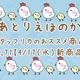 【4/17 新商品紹介vol.71】~福袋/モールド/空枠等~