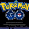 【ポケモン】日本でもついに、リリースか!?Pokemon GO(ポケモン GO)の正式なリリース日はいつ!?