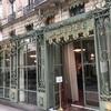 パリのラデュレ(Laduree )で朝食を。焼き方が絶妙!!フレンチトースト♡