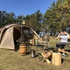 キャンプレポ:ファミリーキャンプ@渚園キャンプ場(2018年11月)