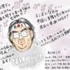 ◇ネット社会の進展、ネトウヨの登場