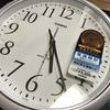 カシオ 電波時計 IQ-1050NJ-7JF 購入レビュー