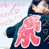 誕生日!ありがとうございました!!!
