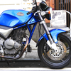 SUZUKI Goose350 ヨシムラ (THANK YOU SOLD OUT!!)