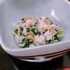 【大豆】手軽で簡単な白和え