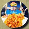 サンヨー食品 サッポロ一番 パスタデリ トマトソース フェットチーネ