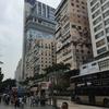 【深夜特急に憧れて】香港・マカオに一人旅に行ってきました。