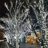 【京都】『京セラ本社イルミネーション2020』に行ってきました。  イルミネーション クリスマスツリー 主婦ブログ