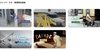 【iTunes Store】「ジャック・タチ 作品」期間限定価格