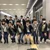 卒塾旅行記1