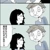 【マンガ】男の透けチクビにみる文化の違い