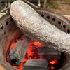 ソロストーブ焼き芋