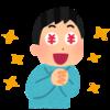 地震保険で〇〇万円