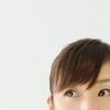 【日記】2017年9月16日(土)「チャーミングの伝染」