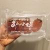 青山ファーマーズマーケットの農家さん南アルプスファームフィールドトリップで栄養たっぷりあんぽ柿!山梨アルプス産甘くておいしいおばあちゃんの手作りです!