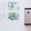 【UQmobile】iPhoneSEの評価と詳細・契約前に知っておきたいこと