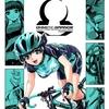 【ロードバイク漫画の革命児】戯れ言――白虎王 円城寺はやめの戦績について【はやめブラストギア】