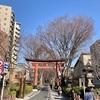 2月7日日曜日 氷川神社三社巡りラン