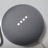 Google Home mini と Nature Remo mini を買ってしまった