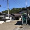 岩手県で神戸ナンバーってこと
