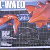 【組み立て】しゃち・ヴァル・ヴァロ (HGM 1/550 MA-06 ヴァル・ヴァロ)  【レビュー】【改造】