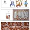 インド先住民アート・マグカップ