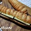 パン・ヴィエノワでじゃりパンとあんバターサンド