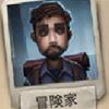 【Identity V】サバイバー『冒険家』の立ち回り&おすすめ天賦(内在人格)
