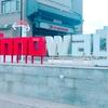 中国版シリコンバレー「中関村」ぶらぶらしてきました