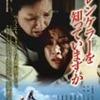 3/24(土)より公開される映画情報