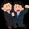 上半身筋トレ & 気になったニュース(暴行事件)について。【ダイエット】【格闘技ニュース】2019.7.24