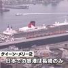 マジ?【瀬戸内】STU48★19航海目【本スレ】