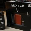コストコでネスプレッソ購入。これは美味しい!今ならお得なキャンペーンもやってます。