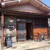 金沢市茨木町「ゲッコ洞」で隠れ家的シーフードココナツカレー